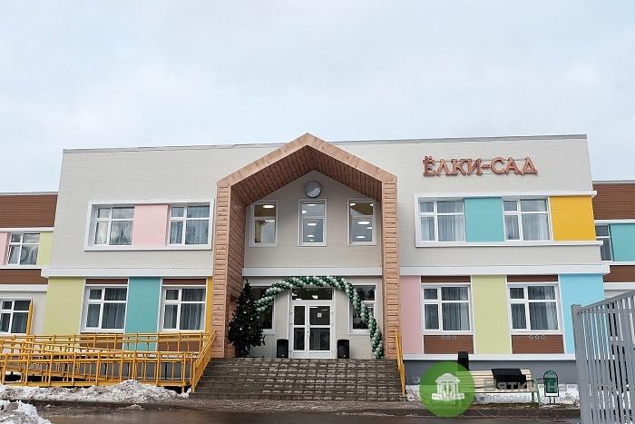 В Нововятске открыли новый детский сад