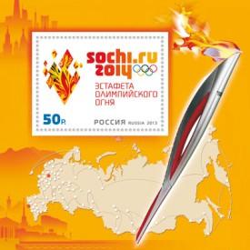 В  Кирове состоится спецгашение почтового блока, посвященное Эстафете Олимпийского огня