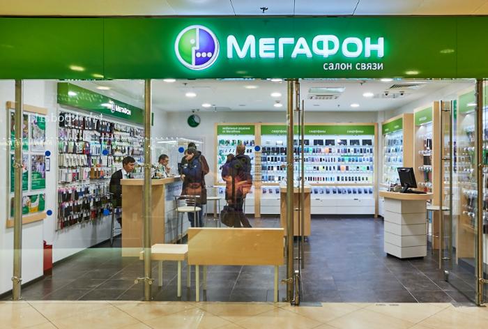 ФАС накажет «МегаФон» за недобросовестную рекламу тарифа «Все включено S»