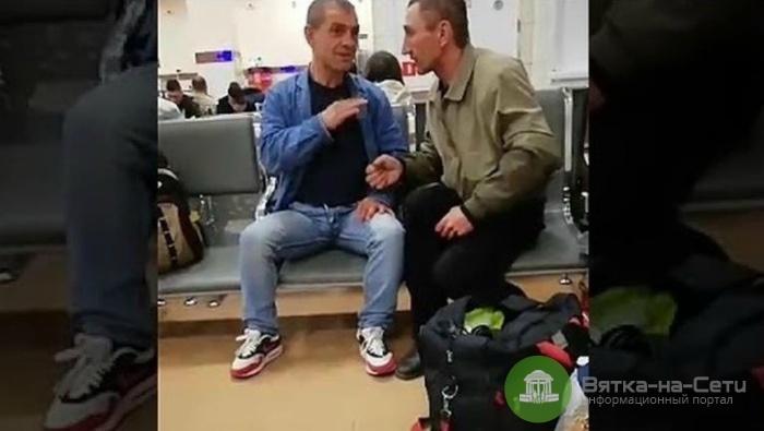 Завершено расследование дела об убийстве мужчины на кировском вокзале (видео)