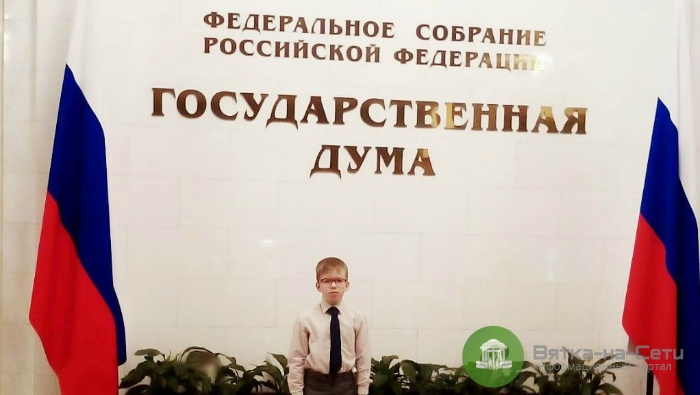 Научную разработку кировского школьника оценили в Роснано