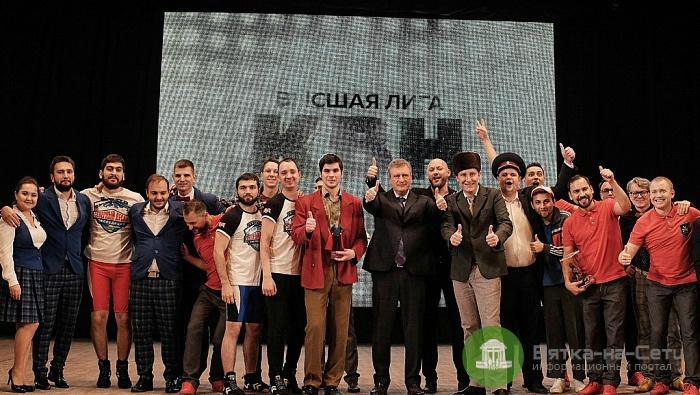 В Кирове впервые прошли игры КВН на Кубок губернатора