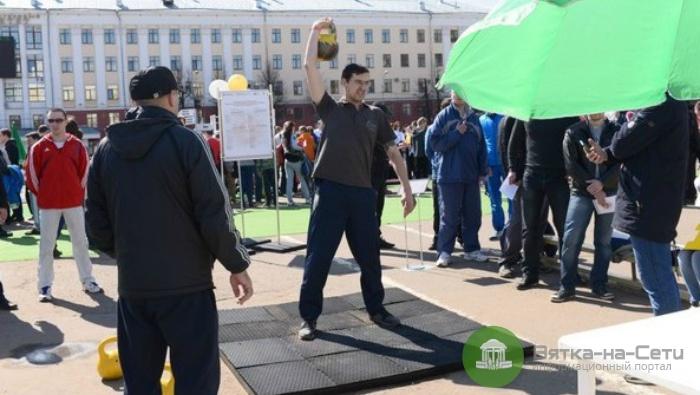 18 мая в Кирове стартует летний спортивный сезон