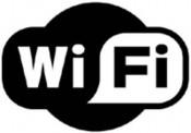 Wi-Fi стал доступным и в кировских троллебусах