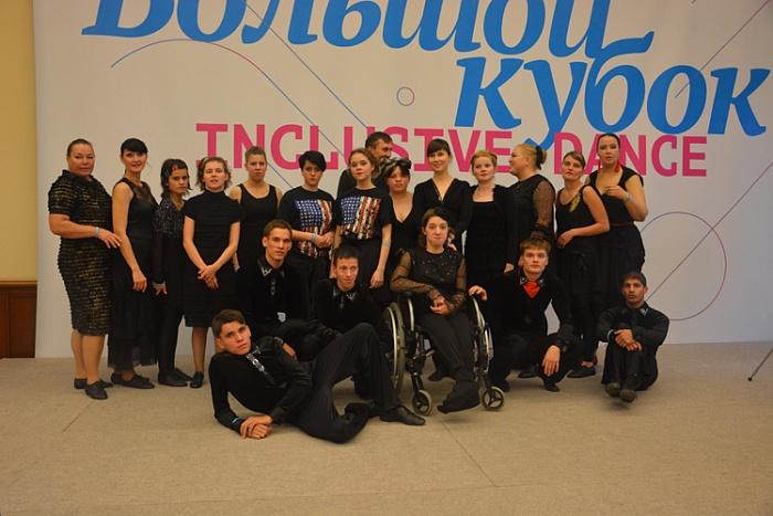 Кировский коллектив стал лауреатом международного фестиваля «Inclusive Dance»