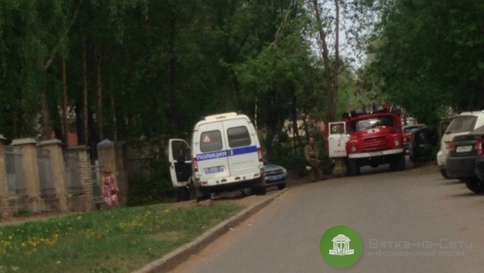 В Кирове оцепили поликлинику на улице Дерендяева