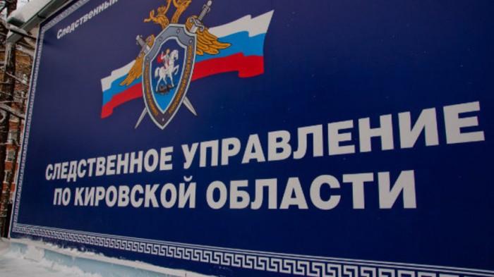По факту смерти Сергея Лузянина не стали возбуждать уголовное дело