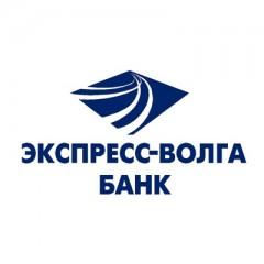 Количество дистанционных операций в банке «ЭКСПРЕСС-ВОЛГА»  увеличилось в два раза