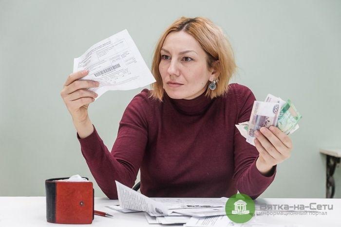 Кировчан предупредили, что в их квитанцию будет включена плата за отопление