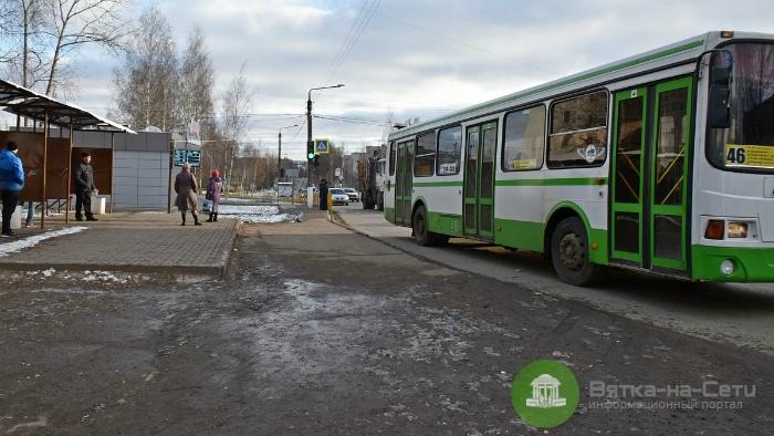 В Нововятске появилась первая «умная остановка»