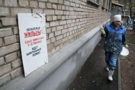 С 2014 года в Кировской области вводится ежемесячная плата за капремонт
