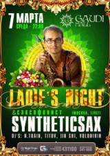 SYNTHETICSAX (г.Москва, LIVE!)