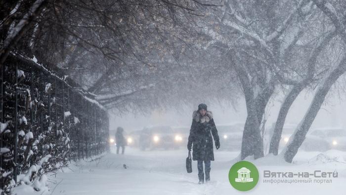 В МЧС предупредили кировчан о сильной метели