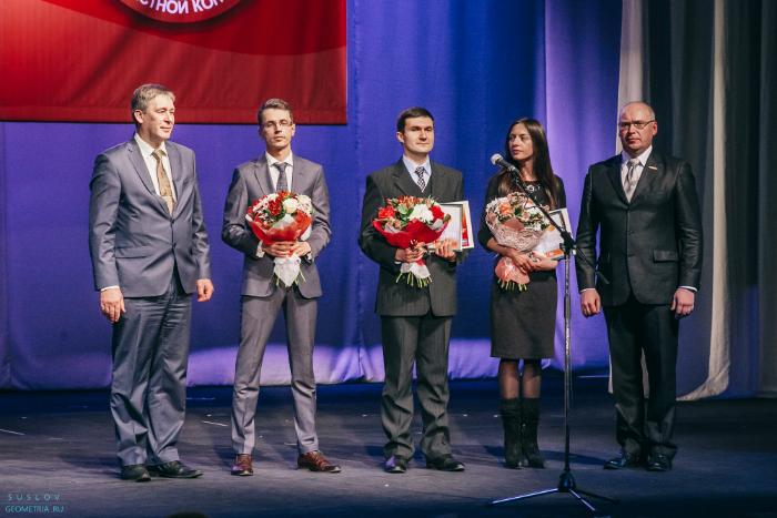 Стал известен победитель областного конкурса «Юрист-профессионал»