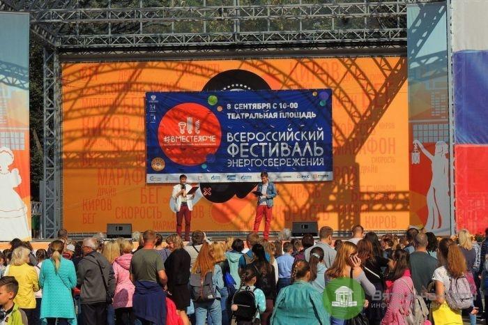 На фестиваль «ВместеЯрче» пустят бесплатные автобусы