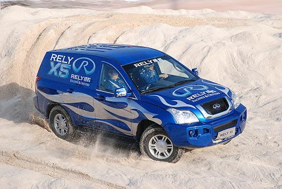 Компания CHERY произвела 2-х миллионный автомобиль