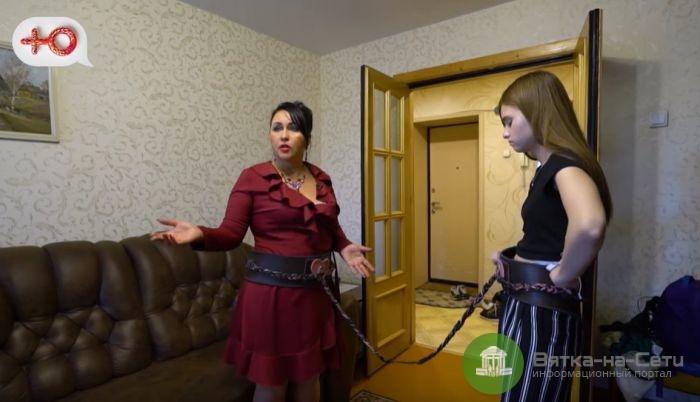 """Историю взаимоотношений кировской семьи показали в программе """"Дочки-матери"""" (Видео)"""