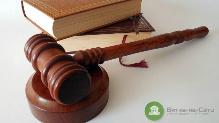 В Кирове осудили педофила, работавшего в школе искусств