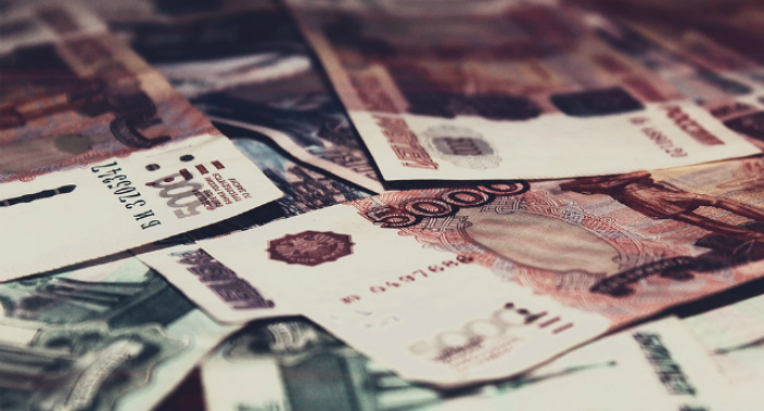 Кировские судьи отчитались о своих доходах