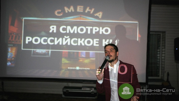 В кинотеатре «Смена» пройдёт всероссийская акция «Ночь кино - 2018»
