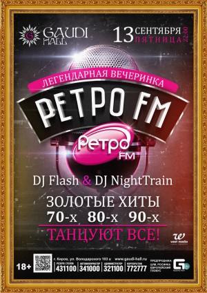 Вечеринка РЕТРО FM