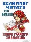 """Независимая книжная ярмарка-фестиваль """"Новая площадь"""""""