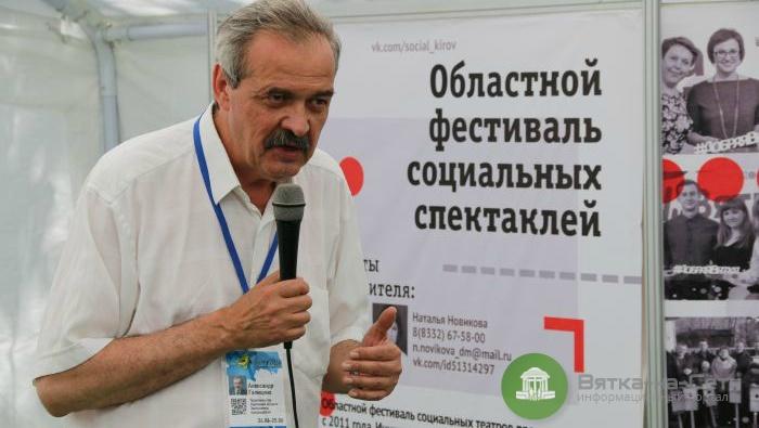 Александр Галицких покидает пост председателя Общественной палаты