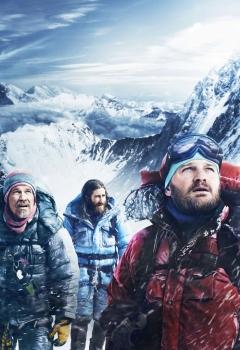 Эверест 3D