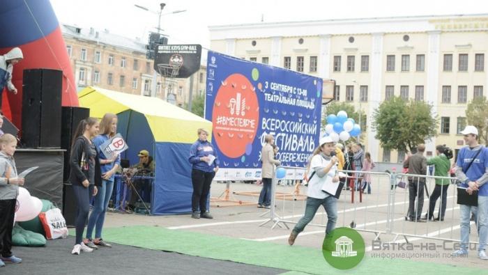 8 сентября на Театральной площади состоится фестиваль #ВместеЯрче (программа)