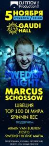 05.11.11 > GAUDI HALL > MARCUS SCHOSSOW (Швеция)