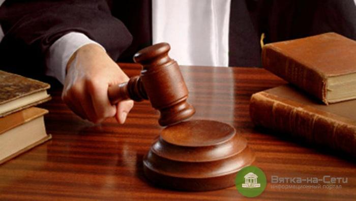 В Подосиновском районе вынесли приговор экс-директору «Демьяновских мануфактур»