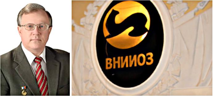 В Кирове директор НИИ незаконно начислил себе премии на 4 млн рублей