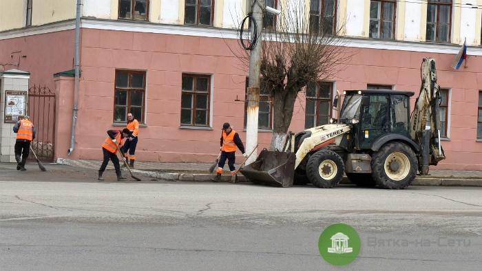 В уборке Кирова применят комплексный подход