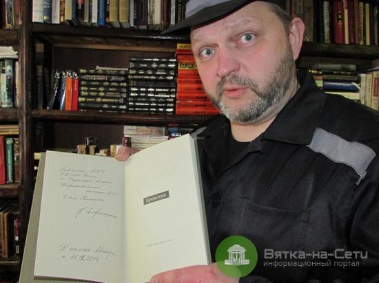 Никиту Белых выгнали из библиотеки. Будет шить игрушки