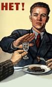 Кировчане смогут обменять алкоголь на абонементы в спортзал