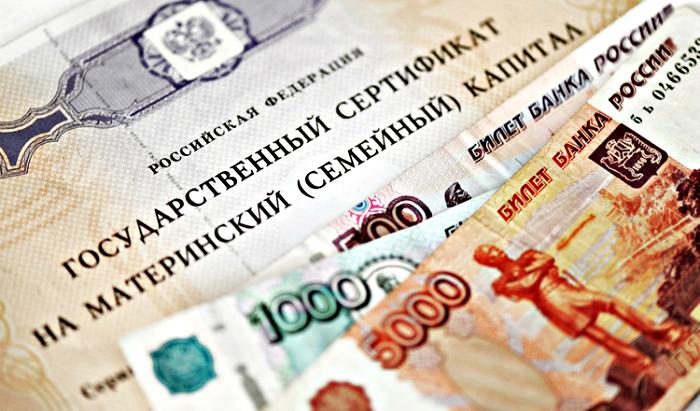 63 млн рублей получат семьи Кировской области до конца недели