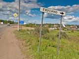 Жители Гнусино согласились на строительство цеха ЖБИ