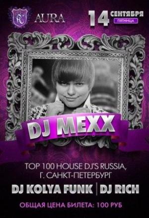 DJ Mexx