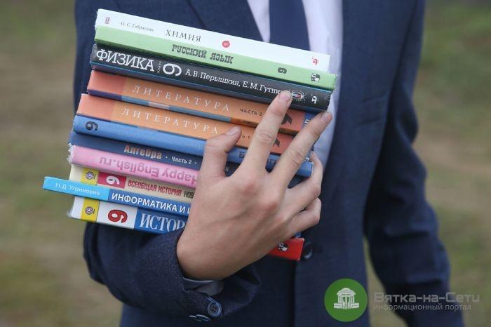 """Учебники """"Просвещения"""" вызвали интерес на выставках в странах Европы"""