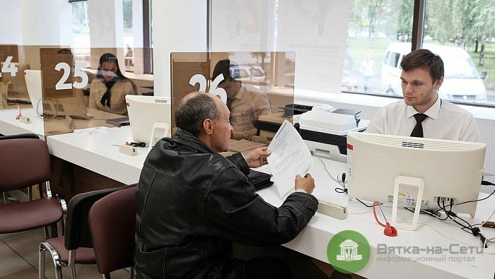 С декабря жители области могут получить ИНН в МФЦ