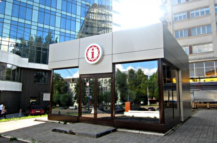 """Рядом с отелем """"Hilton"""" открылся туристско-информационный центр"""