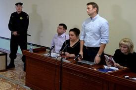 Алексей Навальный получил условный срок вместо реального
