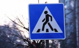 В Кирове ВАЗ сбил двух пешеходов