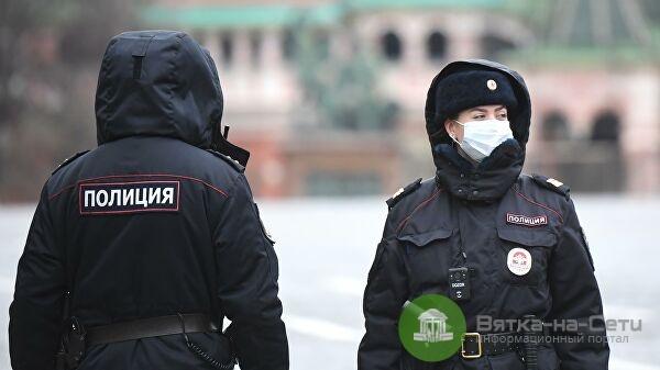 Режим самоизоляции для всех ввели в Кировской области