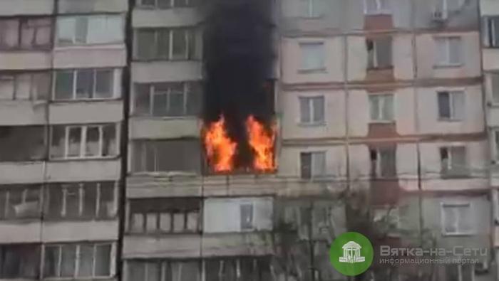 В Кирове на улице Строителей сгорела жилая квартира (видео)