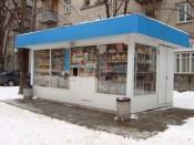Почти половину всех ларьков Кирова уберут к 1 июля