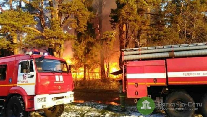 В МЧС назвали причину пожара в ЦО «Летучий корабль»