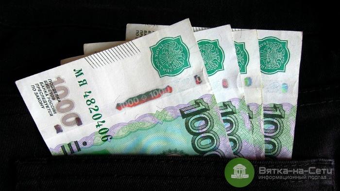 Экс-бухгалтер кировского МКУ подозревается в мошенничестве на 770 тысяч рублей