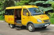 К новому учебному году – новые автобусы