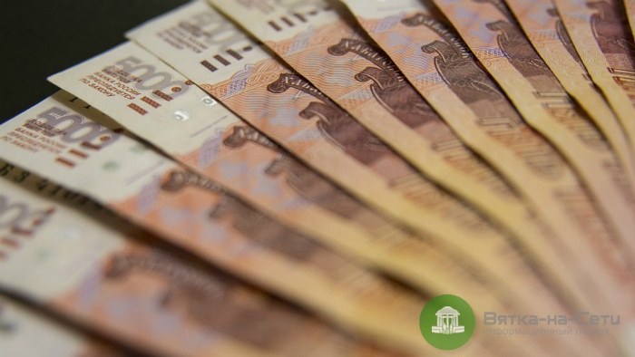 Кировчанин лишился 140 тысяч, поверив в «компенсацию за БАДы»